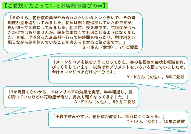 uservoice.JPG